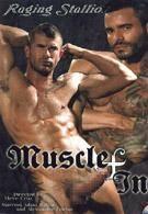 肌肉男與刺青