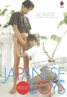日本男孩 10