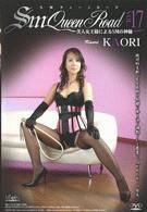 SM Queen Road vol.17 KAORI