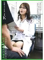 肏壞穴幹爆奶制裁 7