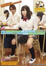 坐在隔壁的班上第一巨乳可愛女子竟然漏尿了!在即興表演代替她之後搞著放課後的情色行為!!