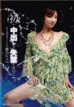 (首度)中出し×爽到失禁…。住在金澤鄉下的收銀台女孩 雛乃玲(22歲)