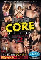 HARD CORE COLLECTION 2 一次收錄五十部作品