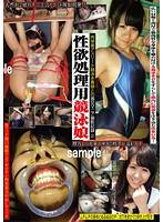 洩慾專用競賽泳裝妹 篠田由加里