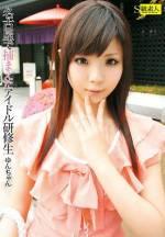 在名古屋被捕獲的偶像研修生 小弓