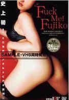 Fuck Me! Fujiko