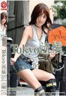 Tokyo 流儀 07