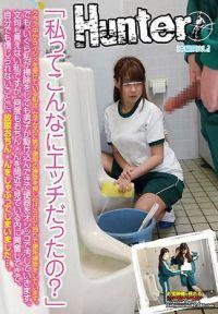 「我有這麼淫蕩嗎?」在班上飽受霸凌的我,明明是女生還被強迫單獨前往男廁打掃。不過我再怎麼打掃總是有男生衝進來把便器弄髒。