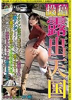 肏翻20歲巨尻女大生 櫻美雪
