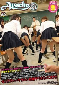 在班上對著搞上的女孩子們用遙控跳蛋讓她們大量失禁!(※先生啞然…不過我才不管!)