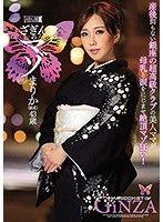 銀座M女 茉莉花(假名)43歳 銀座超高級俱樂部美人媽媽母乳噴濺絕頂瘋狂!