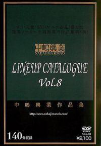 中嶋興業作品集 LINEUP CATALOGUE Vol.8