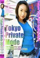 Tokyo Private Mode 004