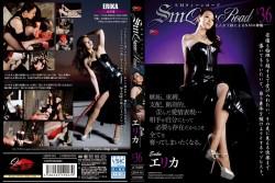 SM女王之路 36 惠梨香