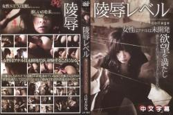 岡田的性癖系列第14人