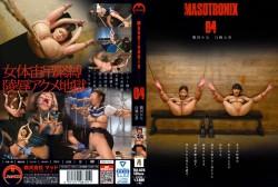 MASOTRONIX 04 鶴田香奈 白桃心奈