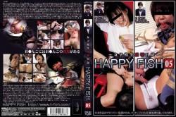 女高中生凌辱日記 HAPPY FISH 05