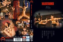 MASOTRONIX 篠田優 彩音遙菜