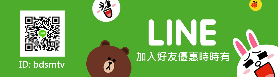LINE-繁 956*264