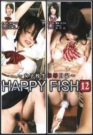女高中生凌辱日記 HAPPY FISH 12