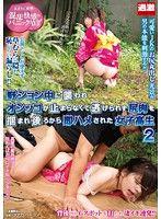 學生妹在外尿尿時被上 想要逃卻被抓著插翻 2